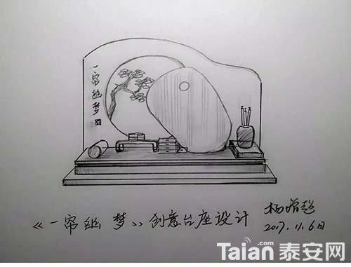 杨增超奇石底座设计6.jpg