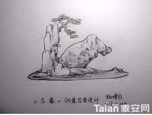 杨增超奇石底座设计7.jpg
