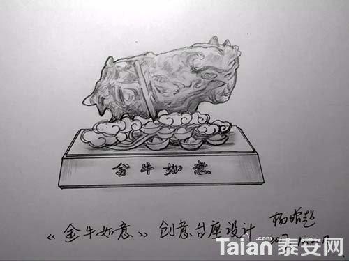 杨增超奇石底座设计8.jpg