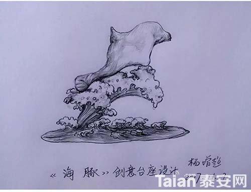 杨增超奇石底座设计9.jpg