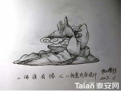 杨增超奇石底座设计10.jpg