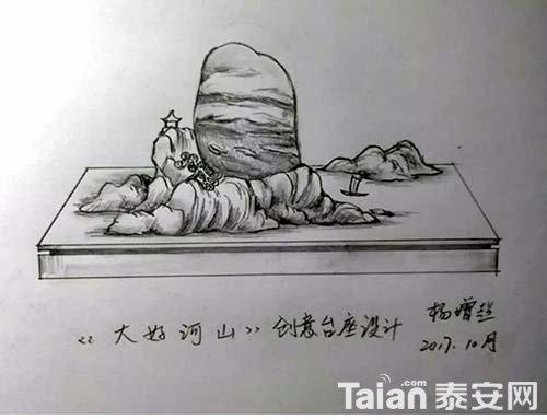 杨增超奇石底座设计11.jpg