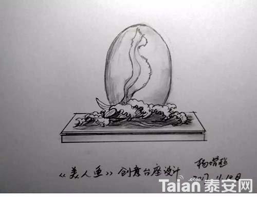 杨增超奇石底座设计12.jpg