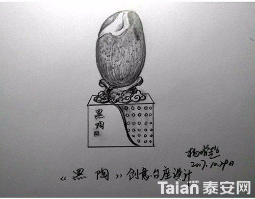 杨增超奇石底座设计13.jpg