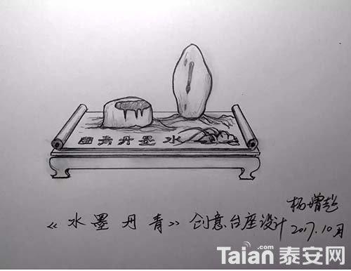 杨增超奇石底座设计14.jpg