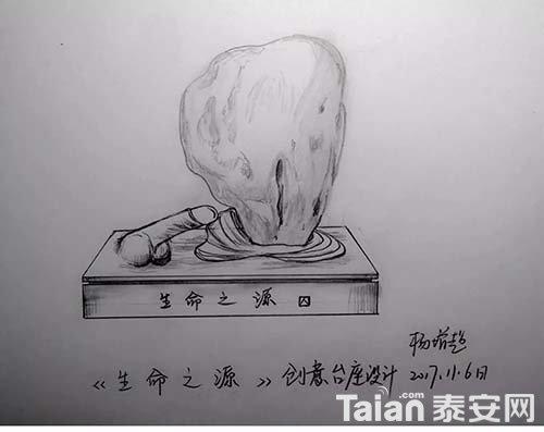 杨增超奇石底座设计15.jpg