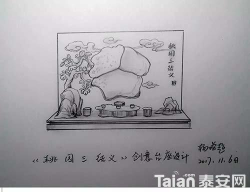杨增超奇石底座设计16.jpg