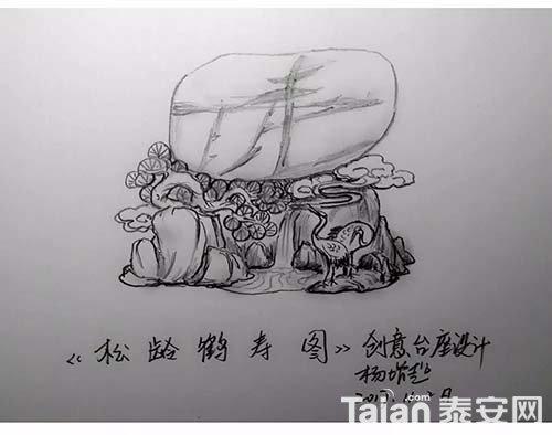 杨增超奇石底座设计17.jpg