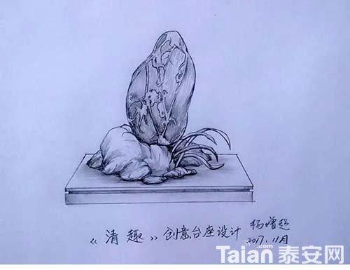 杨增超奇石底座设计18.jpg