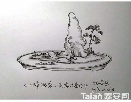 杨增超奇石底座设计19.jpg