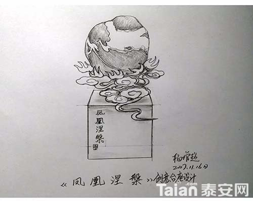 杨增超奇石底座设计20.jpg