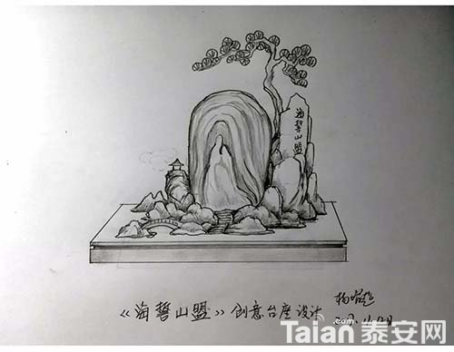 杨增超奇石底座设计21.jpg