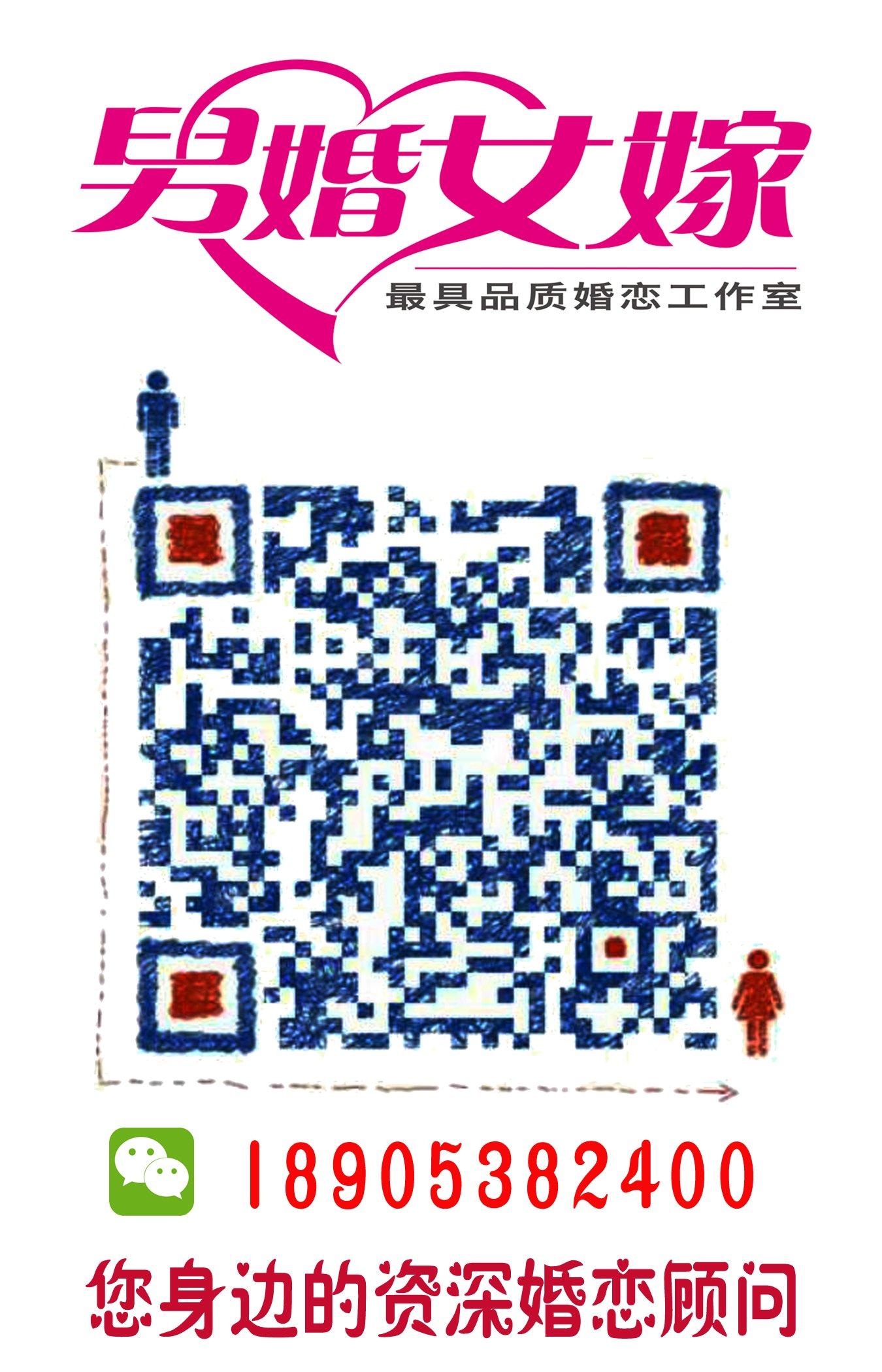 张艳  微信宣传图.jpg