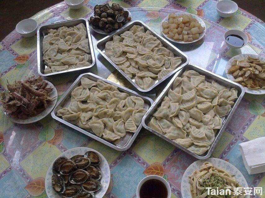 鲅鱼水饺.jpg
