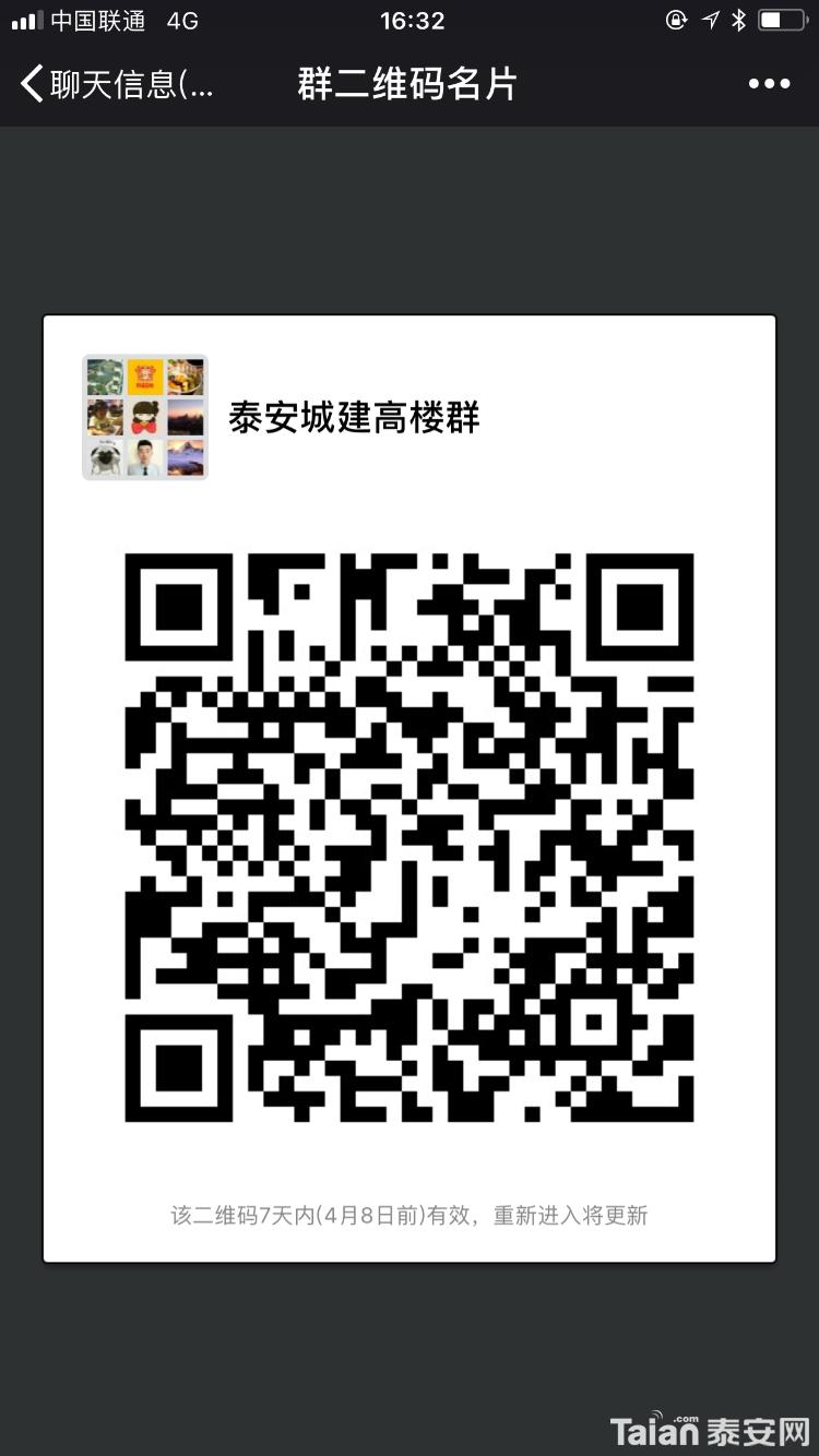 F3BA5F33-BADF-4549-9A51-6B5DD75D80A9.png