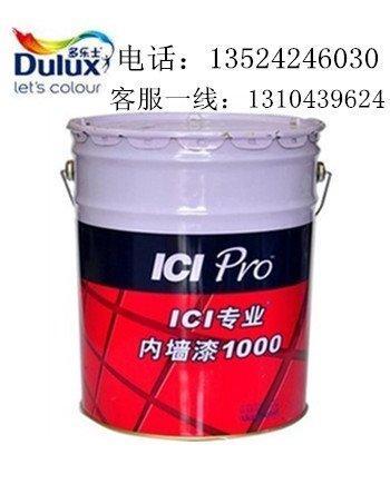 ICI1000.jpg