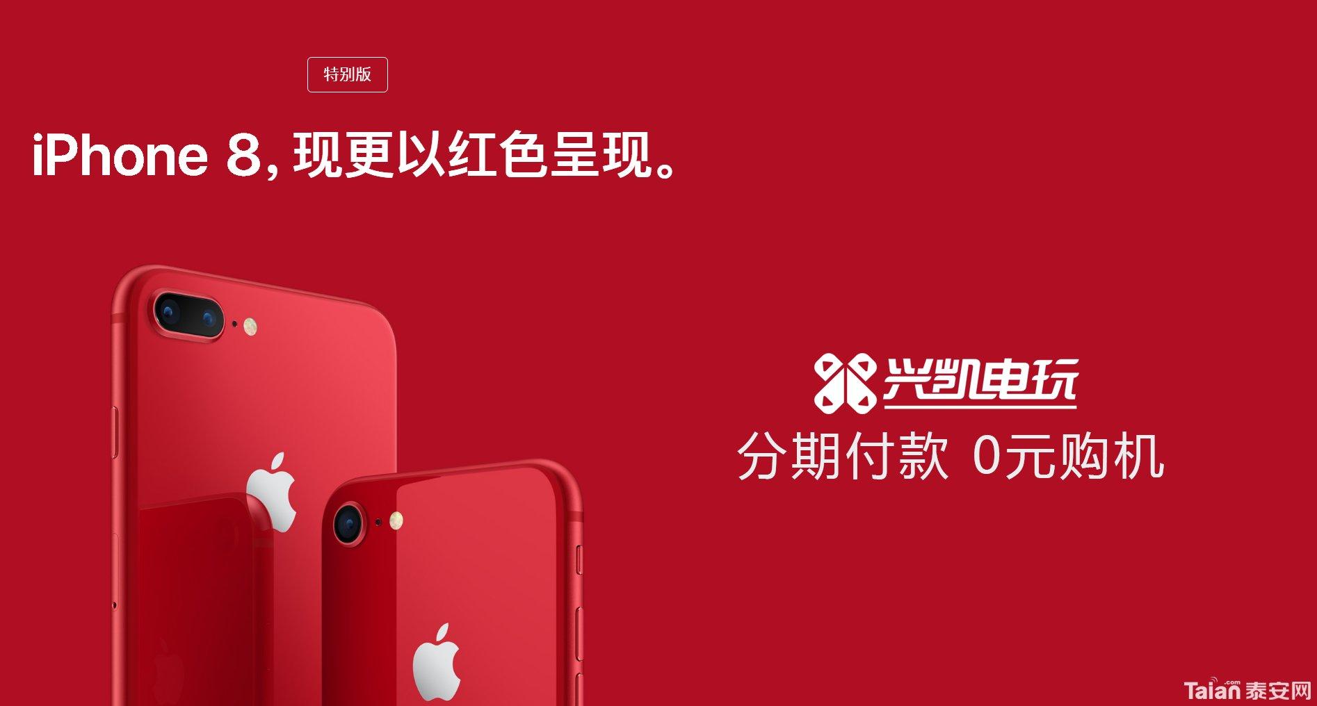 8红.jpg