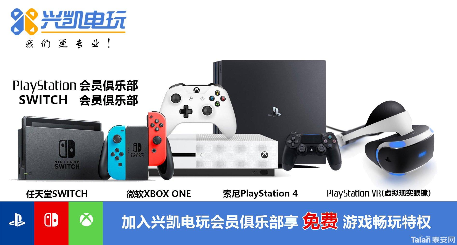 论坛广告 游戏机.jpg