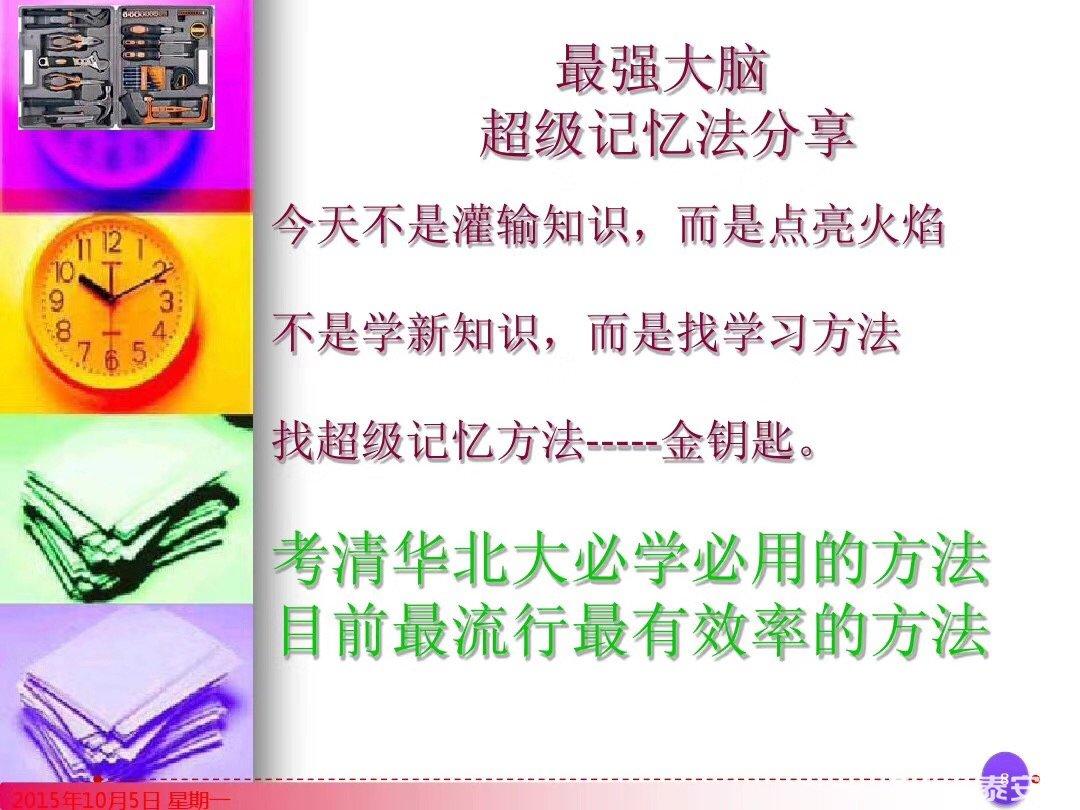mmexport1523603080403.jpg