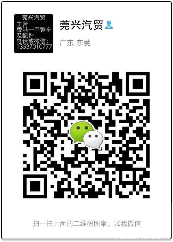 IMG_5930_看图王.jpg