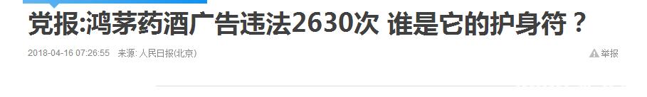 QQ截图20180416082628.png