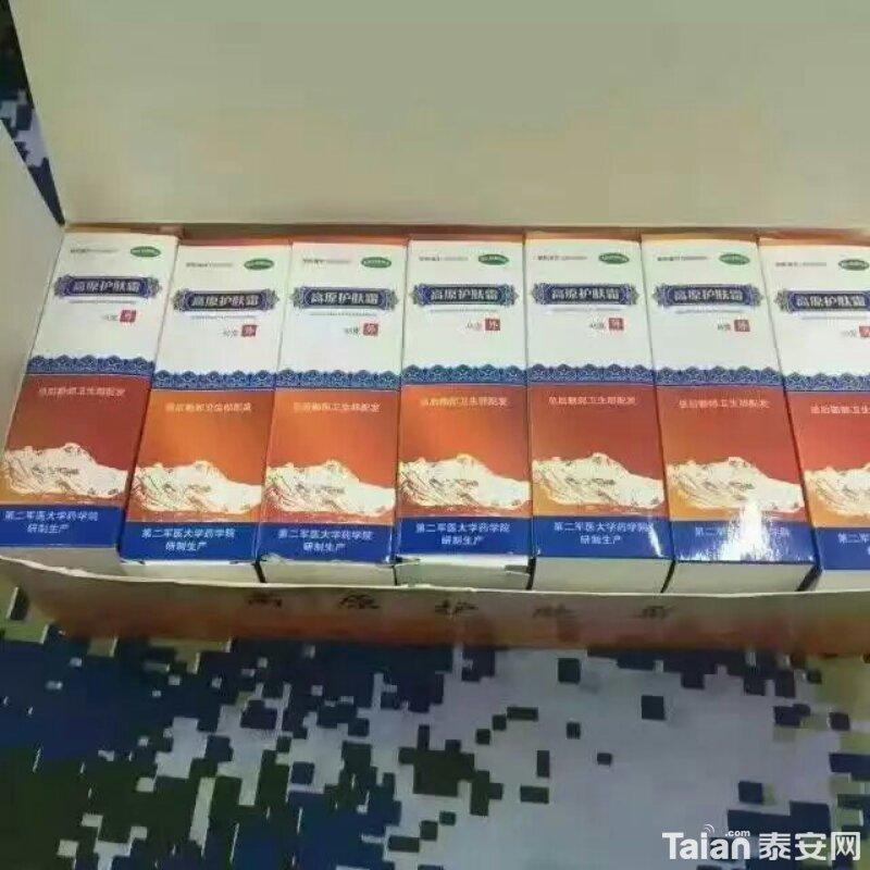 mmexport1479130325040.jpg
