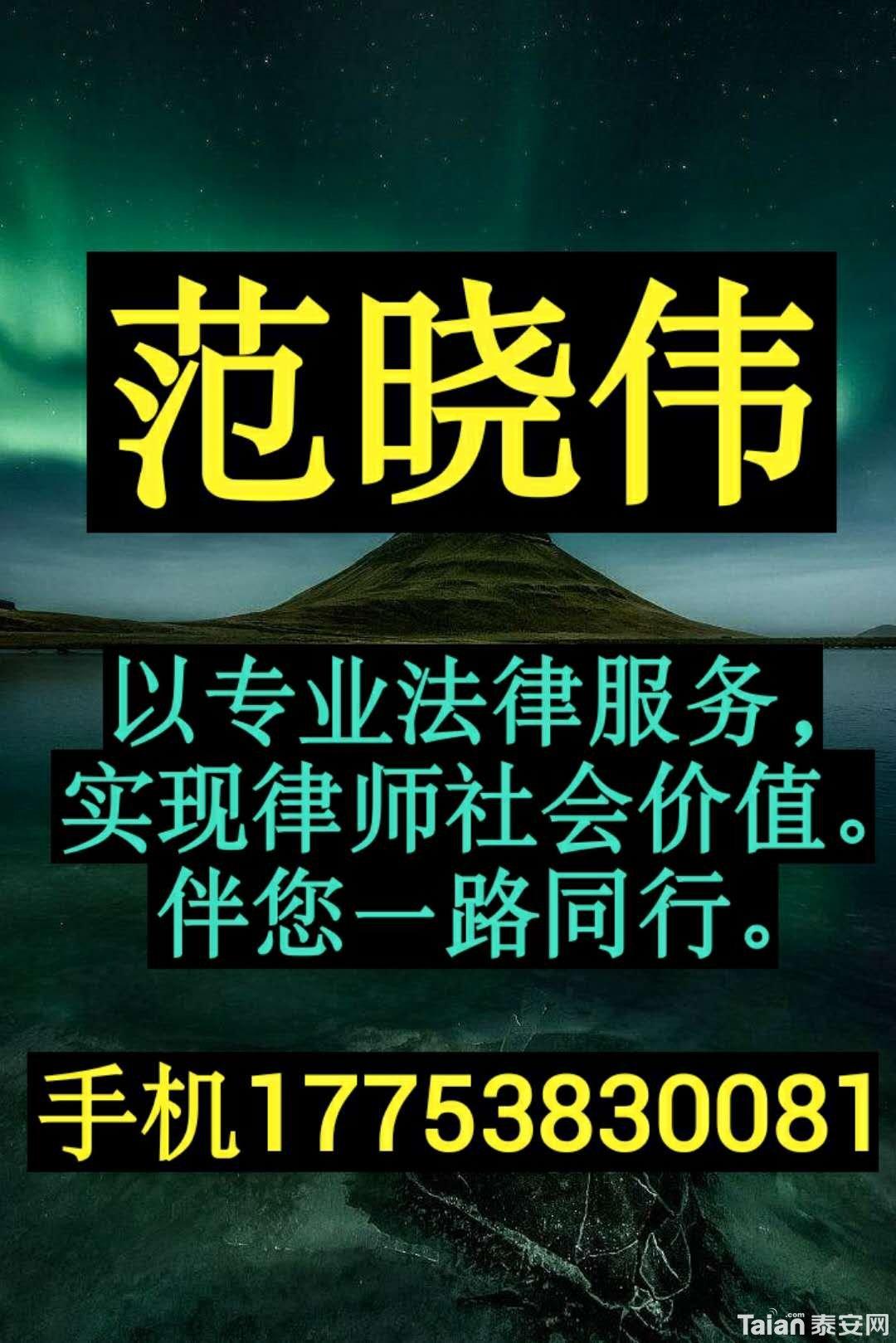 微信图片_20180504111305.jpg