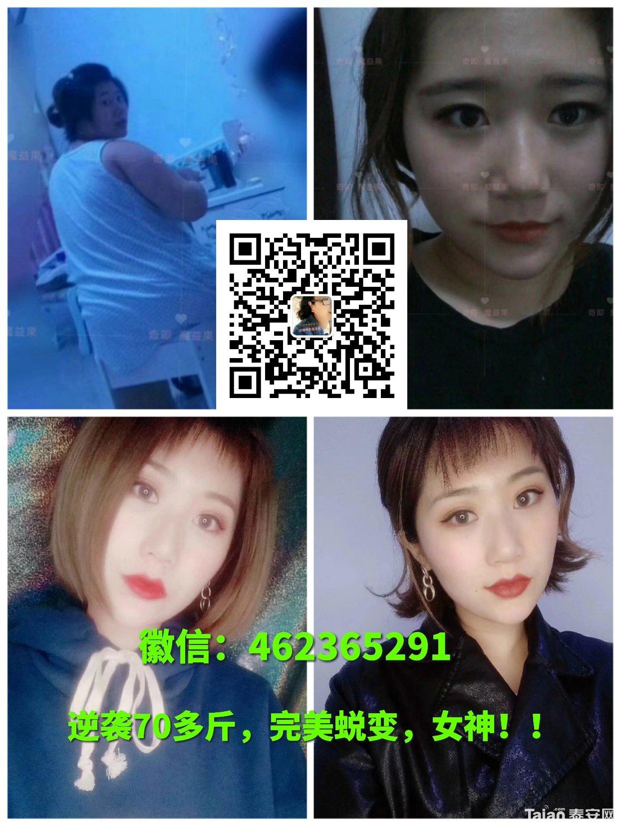 微信图片_20180424101740.jpg