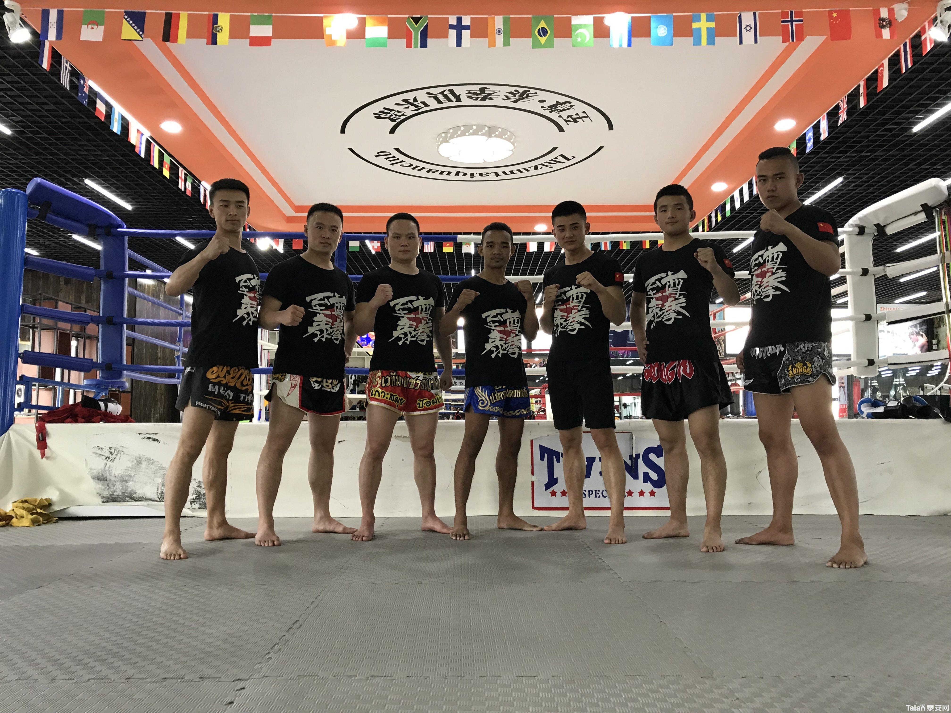 泰安至尊泰拳俱乐部教练团队