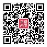 微信图片_20180522101146.jpg