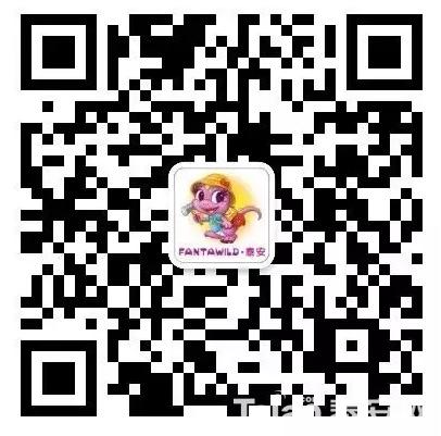 微信截图_20180522131603.png