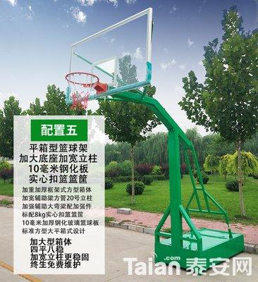 平箱篮球架.jpg