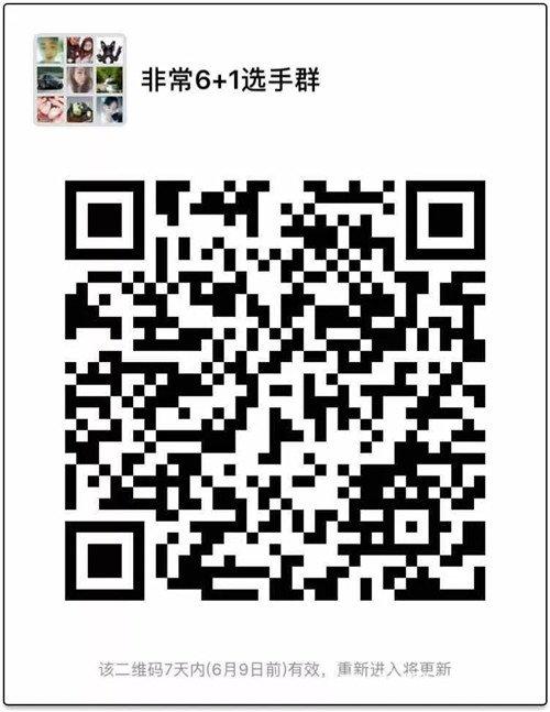 微信图片_20180605163050_副本.jpg