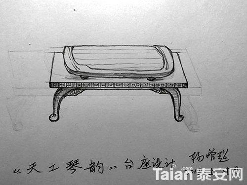 杨增超石画艺术10.jpg