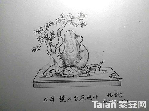 杨增超石画艺术14.JPG