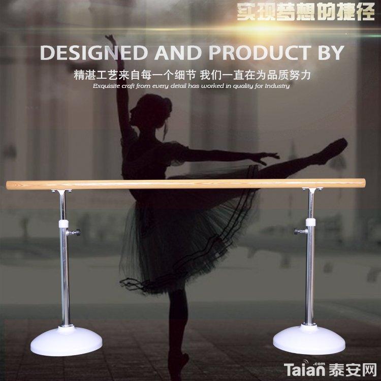 舞蹈把杆2.jpg