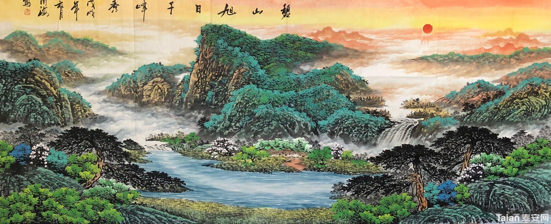王同海1.jpg