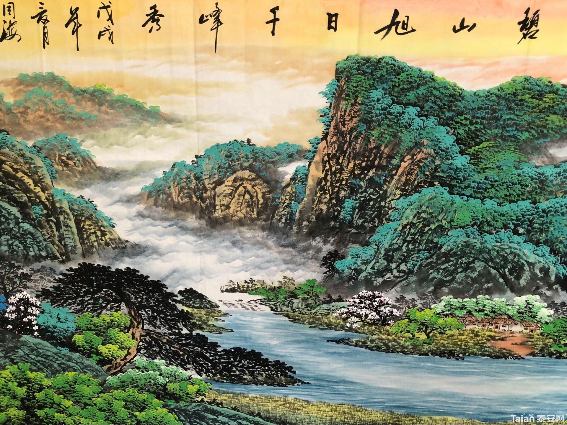 王同海3.jpg