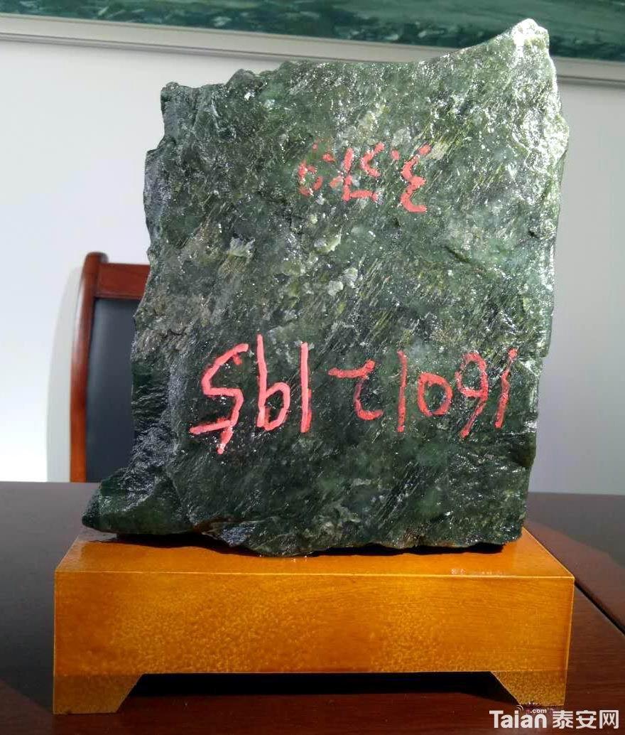 №16012195-7×7.5×2.5-3.5kg-430.jpg