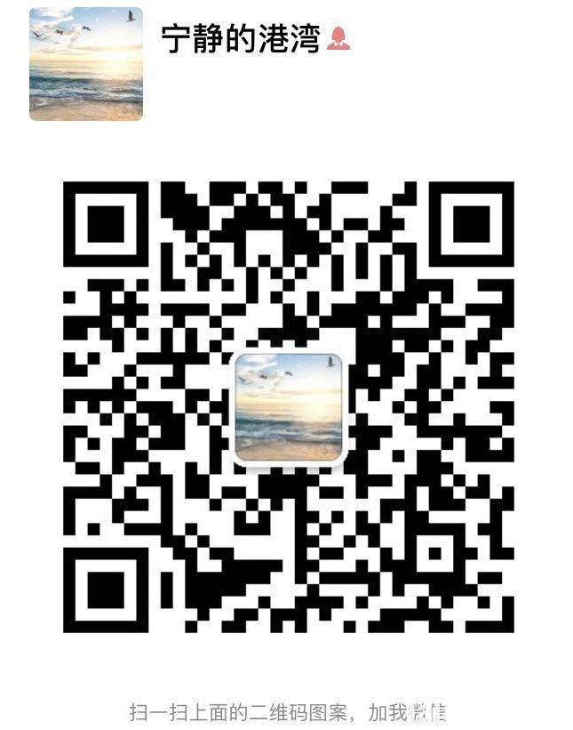 微信图片_20180111001553.jpg