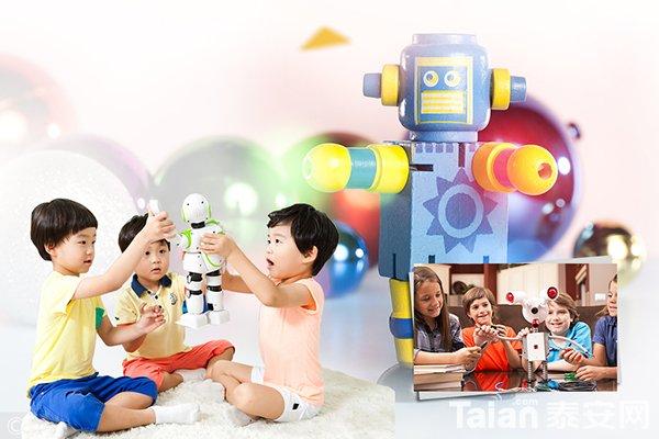 机器人..jpg