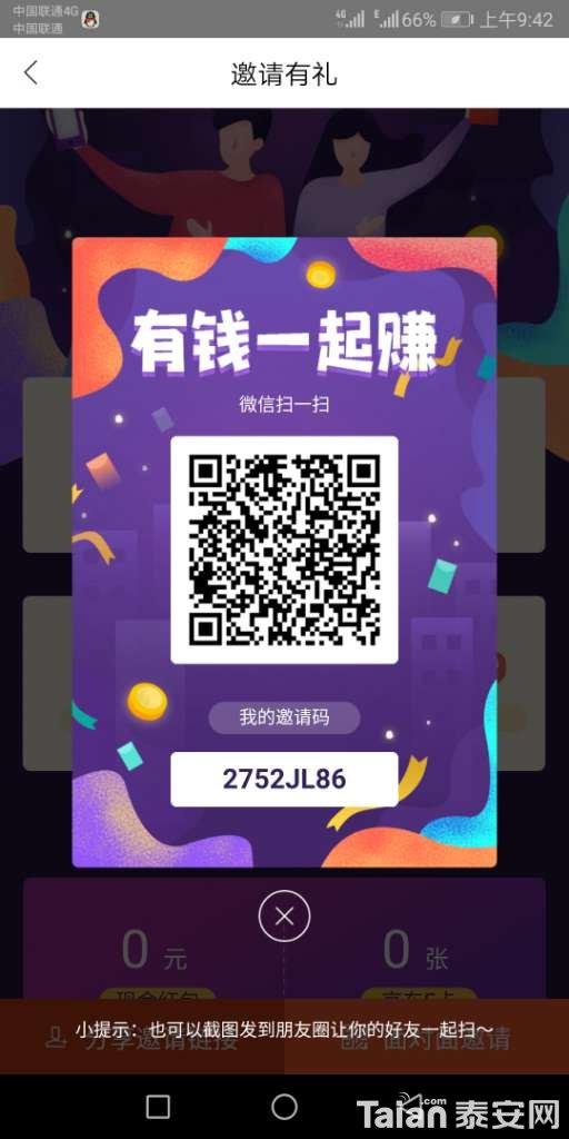 20180709_841982_1531100655405.jpg