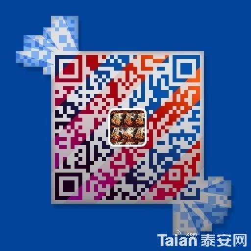 bd9d2aea13afc74b12936235a163398b.jpg