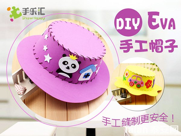 DIY帽子2.jpg