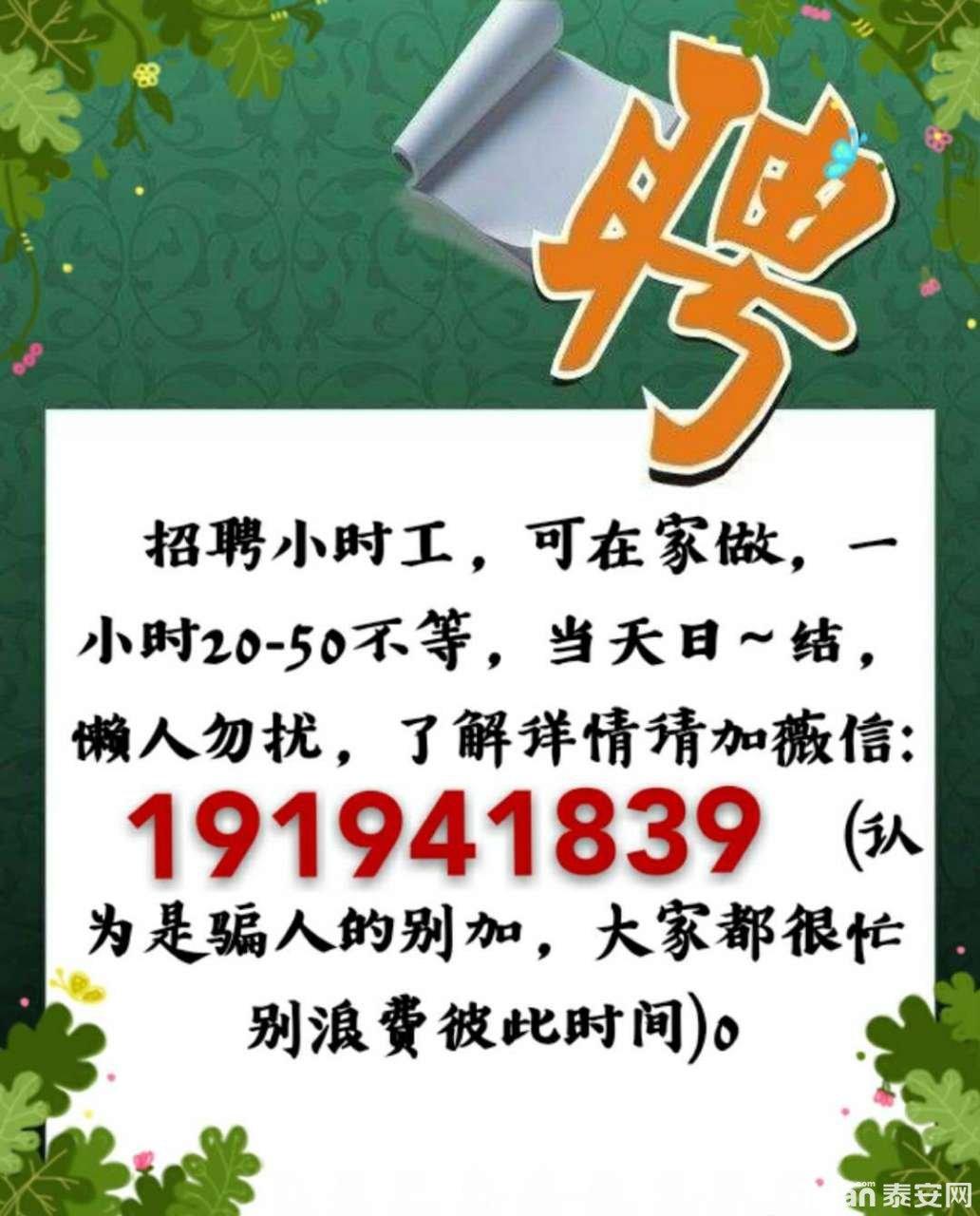 20180803_840296_1533280492471.jpg