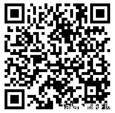 QQ截图20180807152602.png