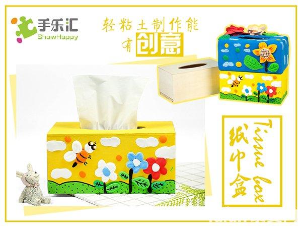 纸巾盒2.jpg