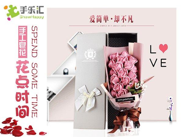 玫瑰香皂.jpg