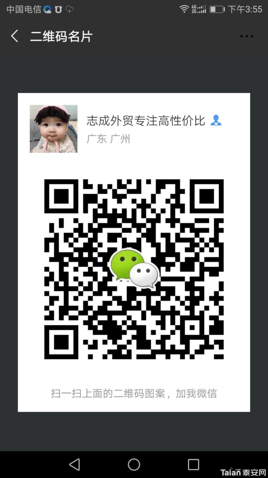 166081116600405441_看图王.jpg