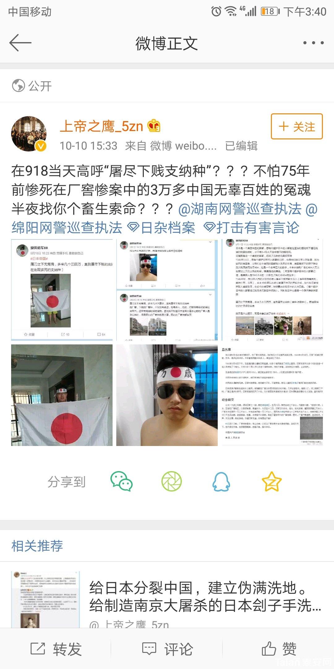 Screenshot_20181011-154052.jpg